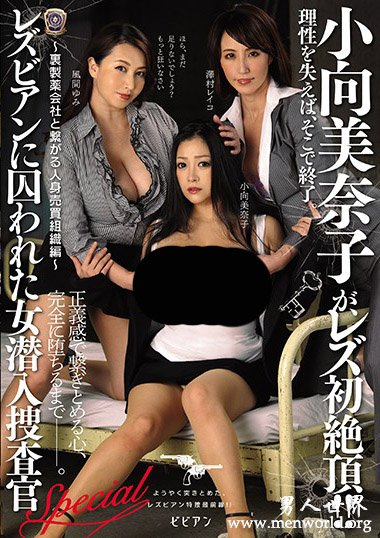 DASD-505资料简__小向美奈子2019最新作品番号封面,小向美奈子作品大全