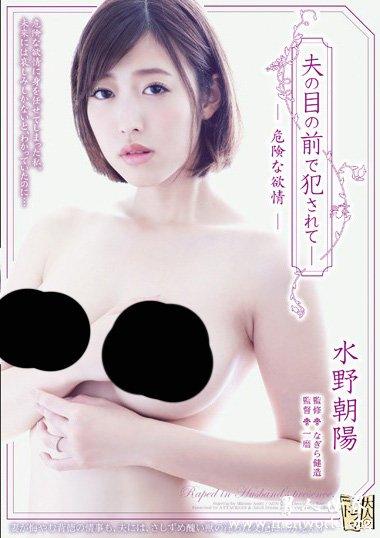 MMKS-004资料简__水野朝陽2019最新作品番号封面,水野朝陽作品大全