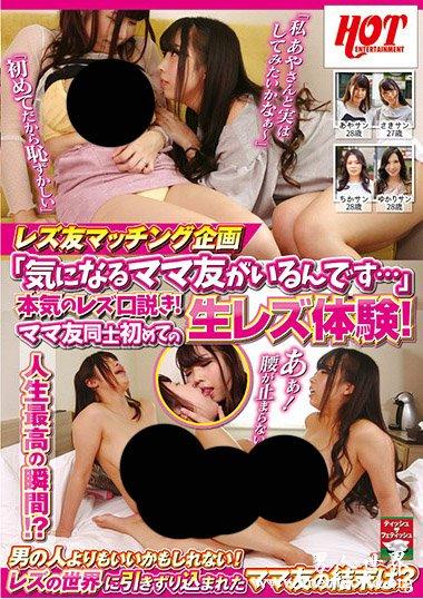 SIM-021资料简__玉木くるみ2019最新作品番号封面,玉木くるみ作品大全