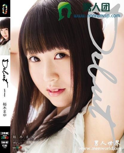 CPDE-007封面与中文介__裕木まゆ(裕木麻友)出道至今的作品番号封面合集