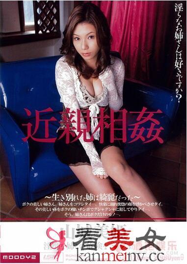 MIID-146美人アスリートに痴女られたい 山城美姫影音先锋高清下载
