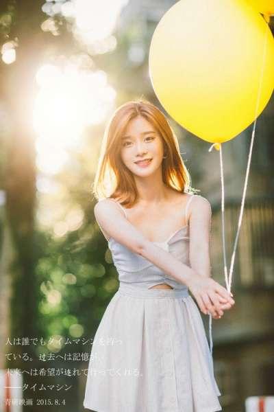 日本阳光小美女甜美写真